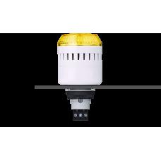 EDM сирена с креплением на панели с контрольным светодиодом Желтый серый, 110-120 V AC