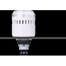 EDM сирена с креплением на панели с контрольным светодиодом Белый серый, 12 V AC/DC