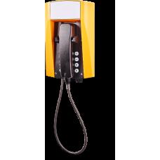wFT3 аналоговый телефон, всепогодный Желтый Армированный шнур, С клавиатурой, Без дисплея