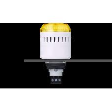 EDM сирена с креплением на панели с контрольным светодиодом Желтый серый, 12 V AC/DC