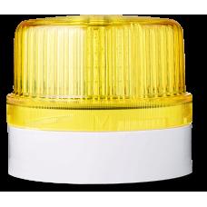 DLG светодиодный маячок постоянного света Желтый серый, 48 V AC/DC