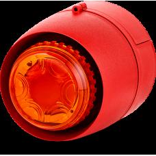 CS1 электронная сирена Оранжевый Красный